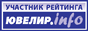 Рейтинг сайтов на Ювелир.INFO